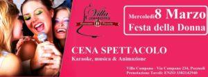 Ristorante Villa Campania Pozzuoli Festa delle Donne 2018 Napoli