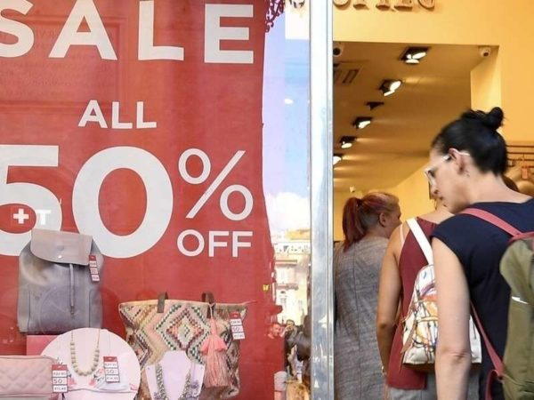 Centri commerciali Roma SALDI: le migliori offerte